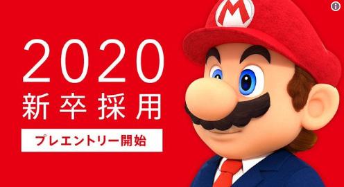 อย่างนาน!! พนักงานนินเทนโดญี่ปุ่นอายุงานเฉลี่ย 13.5 ปี