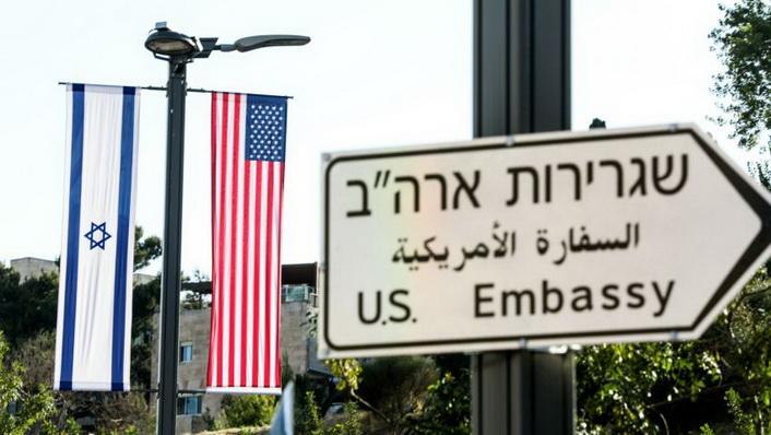 สหรัฐฯ เริ่มควบรวมงานกงสุลปาเลสไตน์เข้ากับ 'สถานทูต' ประจำอิสราเอล