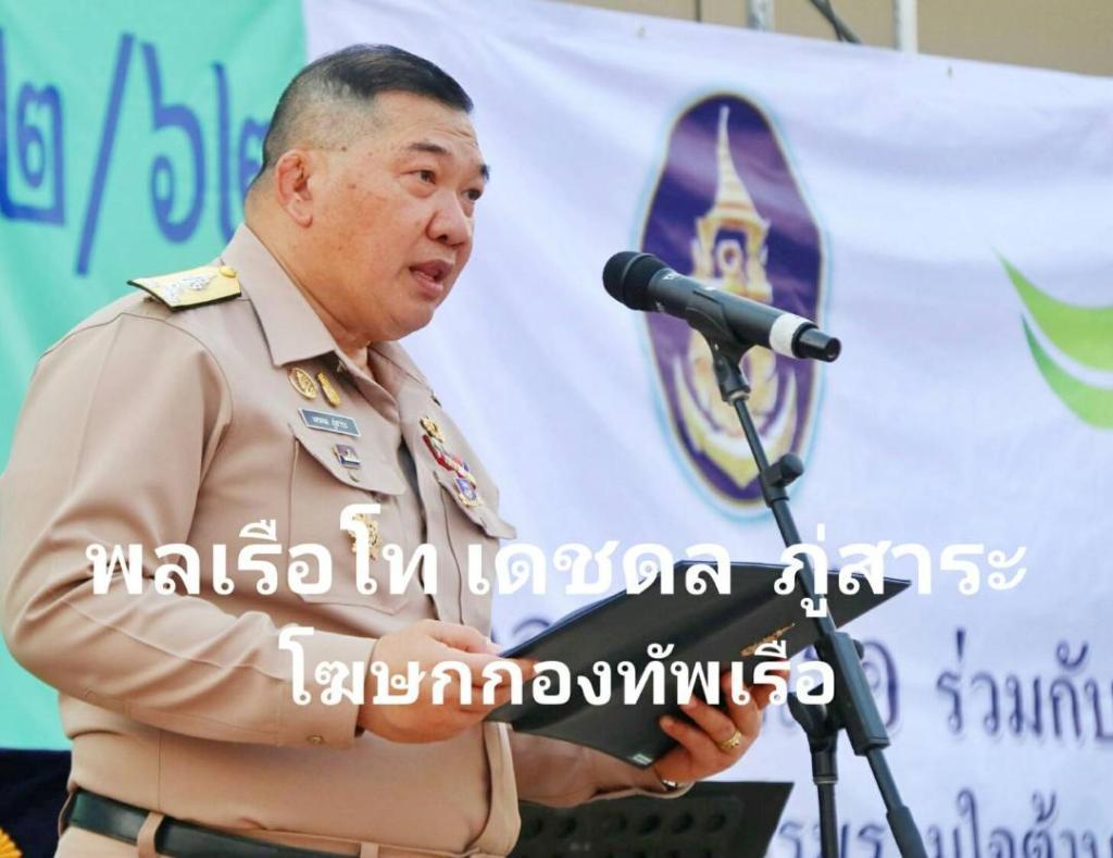 ทร.เผย พบเรือประมงไทย 2 ลำที่สูญหาย ถูกเขมรควบคุมและปล่อยกลับแล้ว
