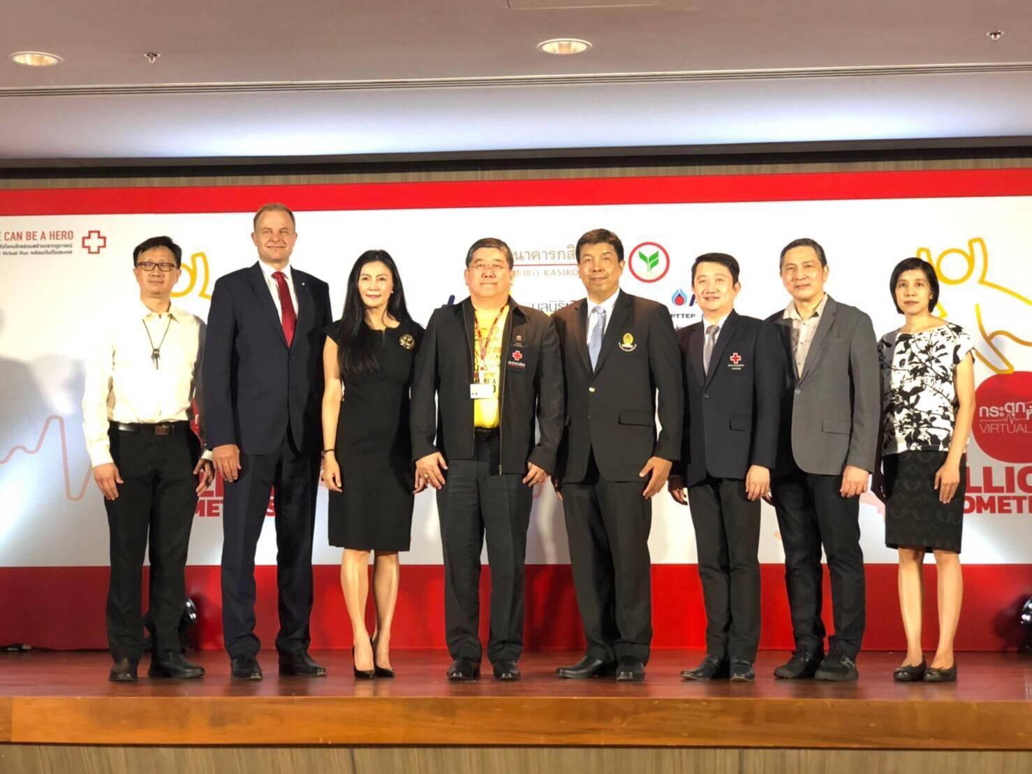 สภากาชาดไทย ชวนร่วมบริจาคเงินซื้อเครื่อง AED