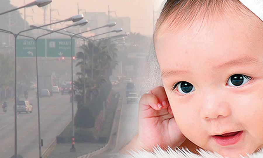ฝุ่น PM 2.5 ภัยร้ายในดวงตาเด็ก แนะ3 วิธีล้างตา