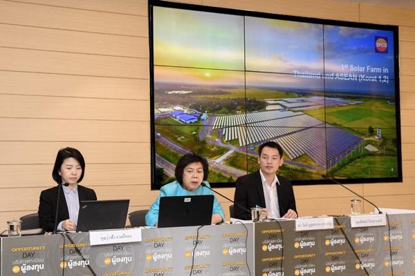 SPCG ทุ่ม 3-5 พันล้านบาท ลุยเมกะโปรเจกต์โซลาร์ฟาร์มญี่ปุ่น