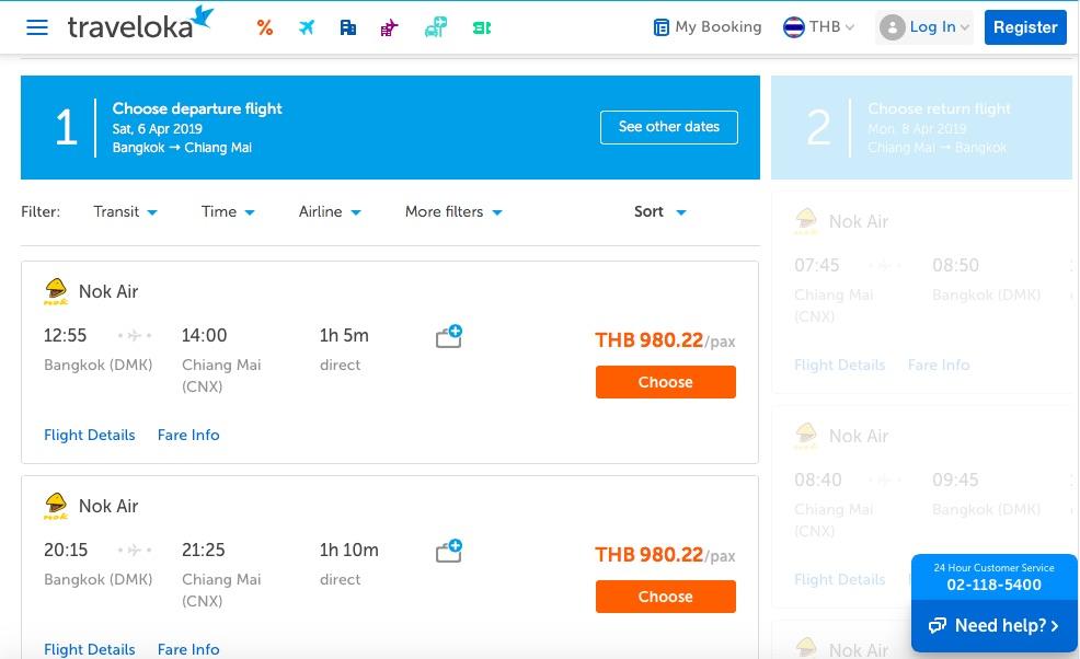 AirAsia ลบเที่ยวบินทั้งหมดออกจาก Traveloka