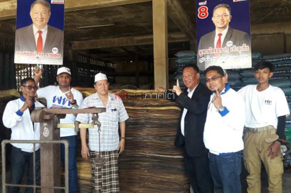 """ขอโอกาส """"กิตติรัตน์"""" ลงช่วยพรรคเพื่อไทยหาเสียงที่นราฯ หวังนำสู่การแก้ปัญหาทุกด้าน"""