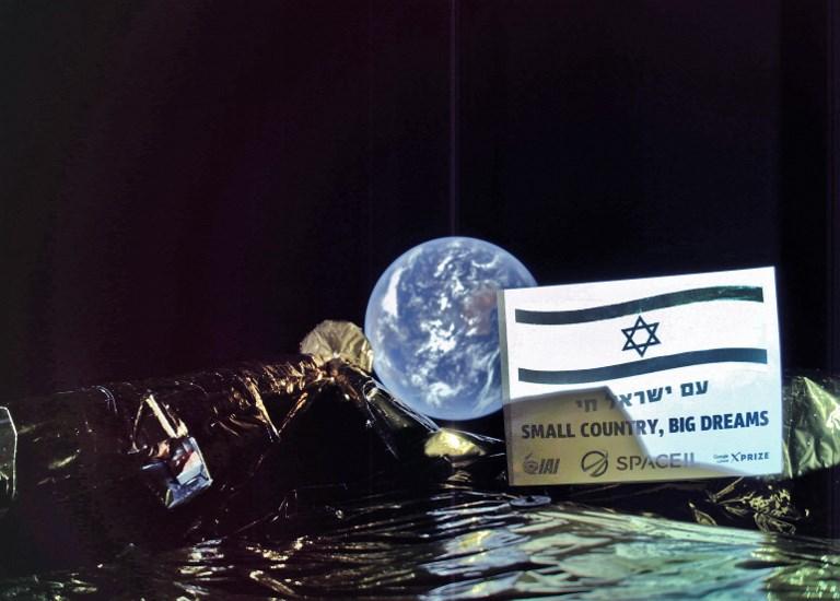 ยานอวกาศอิสราเอลชูธงเซลฟี่คู่โลกจากดวงจันทร์