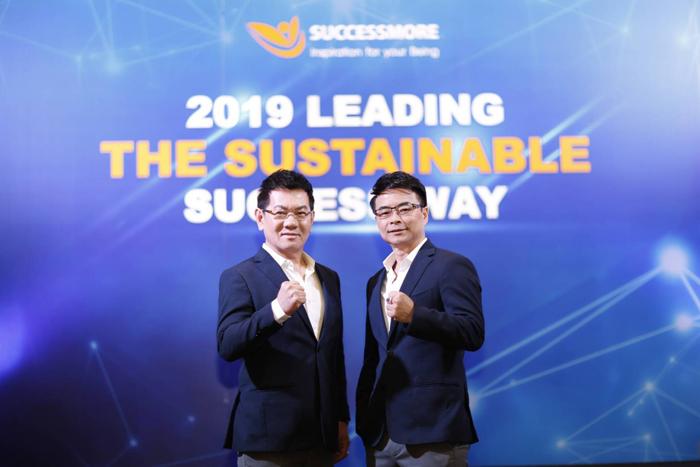"""ซัคเซสมอร์ โชว์กลยุทธ์ """"2019 Leading The Sustainable Success Way"""""""