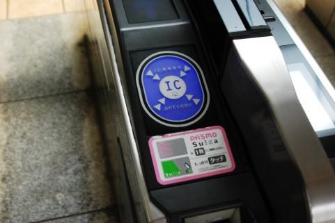 ถ้าใช้บัตรเติมเงินก็แตะที่เครื่องหมาย IC สีน้ำเงินนี้ ภาพจาก https://zafiel.wingall.com/archives/5255