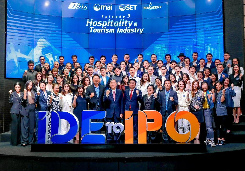เอ็นไอเอ ติดปีกธุรกิจนวัตกรรม จับมือ ตลท. ดัน 80 นวัตกรรมท่องเที่ยวเข้าตลาด MAI