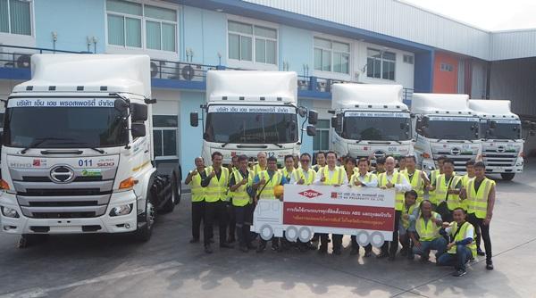 ดาว ประเทศไทย ร่วมกับ NHP เริ่มใช้งานรถบรรทุกที่ติดตั้งระบบ ABS และถุงลมนิรภัย