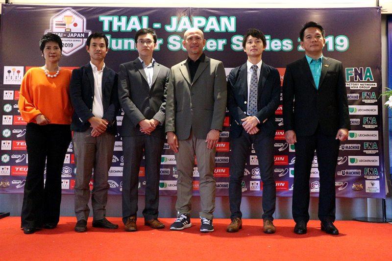 """""""ไทย-เจแปน จูเนียร์ ซูเปอร์ ซีรีย์ส 2019 โรดทูเจแปน"""" คัดแชมป์ไปญี่ปุ่น"""