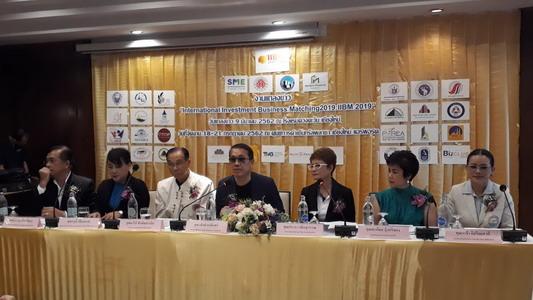 """เตรียมจัด""""IIBM2019""""มหกรรมซื้อขายลงทุนจับคู่ธุรกิจไทย-จีน-AECที่เชียงใหม่ตั้งเป้ามูลค่าทะลุหมื่นล้าน"""