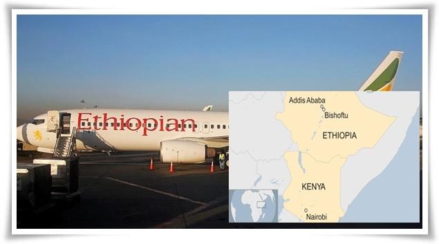 In Clip: ด่วน!! เครื่องบินโดยสารเอธิโอเปียตกหลังขึ้นเทคออฟได้แค่ 6 นาที ผู้โดยสาร 149 ชีวิต พร้อมลูกเรือ 8 คน ยังไม่ทราบชะตากรรม