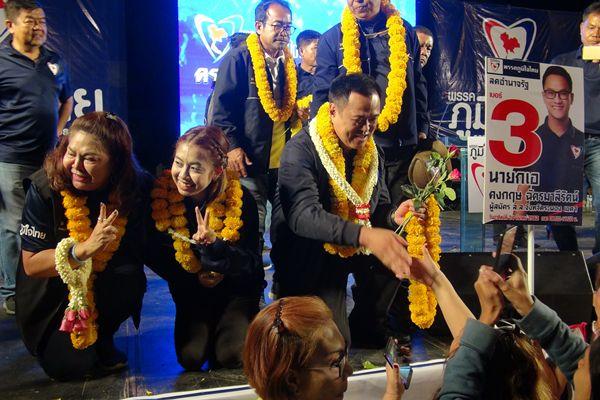 พรรคภูมิใจไทย จัดปราศรัยใหญ่ที่ระนอง  อ้อน ร่วมแรงร่วมใจ พัฒนาระนองไปด้วยกัน