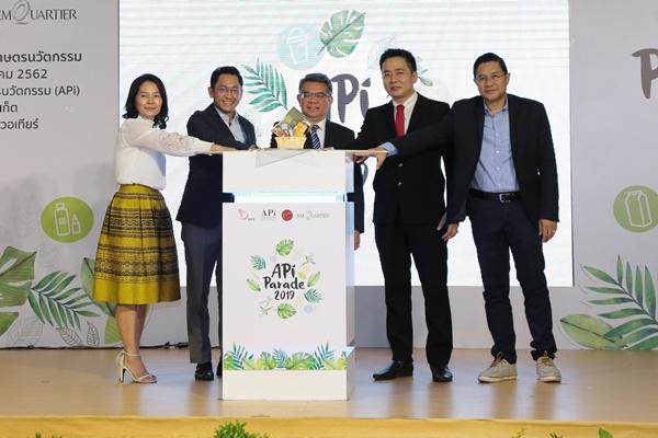 พาณิชย์ จับมือ กูร์เมต์ มาร์เก็ต โชว์เคสแสดงสินค้าเกษตรนวัตกรรมไทยใจกลางกรุง