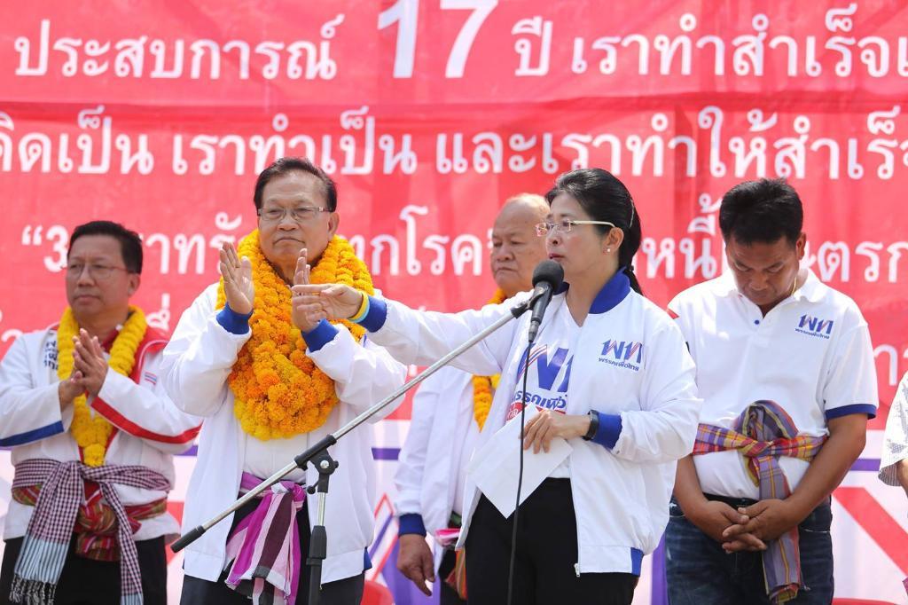 """""""หญิงหน่อย"""" ประกาศเพื่อไทยขอกลับมาปราบปรามยาเสพติด ส่งคืนลูกหลานสู่อ้อมอกพ่อแม่  ย้ำ 24 มีนาคมต้องไปเลือกเพื่อไทยให้ถล่มทลายเอาลุงส่งคืนกลับไปและเอาเงินในกระเป๋ากลับคืนมา"""