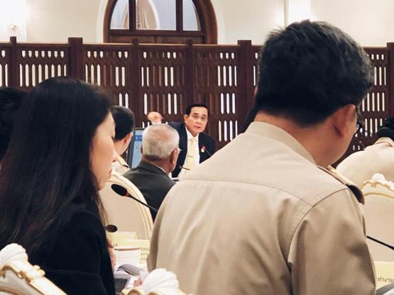 พล.อ.ประยุทธ จันทร์โอชา ประชุมบริหารจัดการน้ำ ภาพจากเฟซบุ๊ก pimpan diskul
