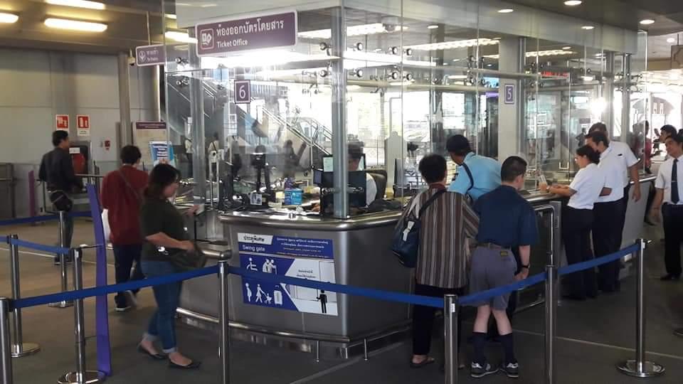 MRT ยังไม่รับบัตรสวัสดิการฯ4.0 รฟม.เร่งเซทระบบซื้อเหรียญ
