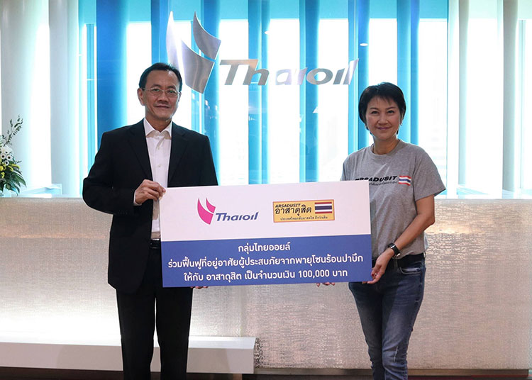 กลุ่มไทยออยล์ร่วมฟื้นฟูผู้ที่ได้รับผลกระทบจากพายุปาบึก
