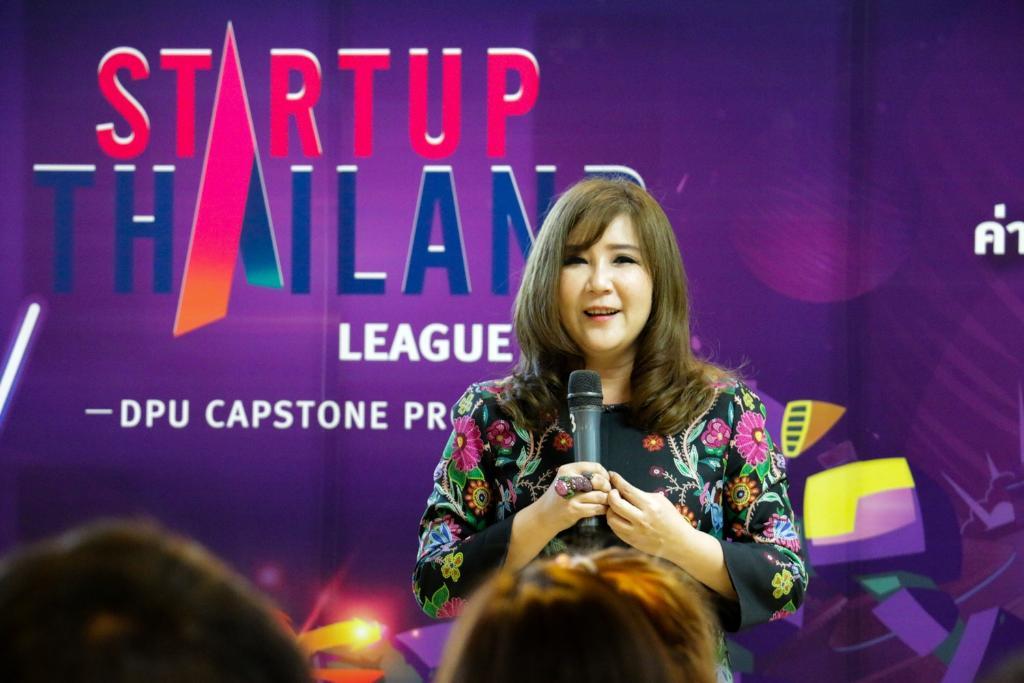 มธบ.คัด 7 ทีมฮีโร่ DPU รอขึ้นเวทีระดับชาติ Startup Thailand League 2019
