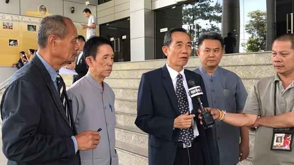 อดีต จนท.ท่าอากาศยานดอนเมือง เบิกความคดีพันธมิตรฯชุมนุมปิดสนามบิน ด้านทนายจำเลย เล็งยื่นคัดค้านการสืบพยาน