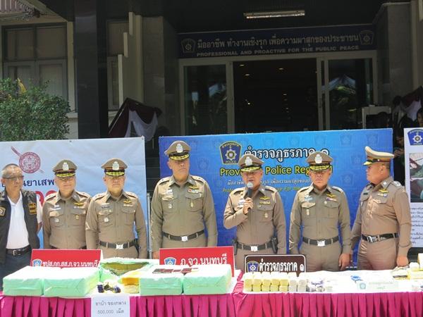 ตำรวจภาค 1 จับยาบ้าเครือข่ายสุพรรณบุรี ลพบุรี ได้ของกลางจำนวนมาก