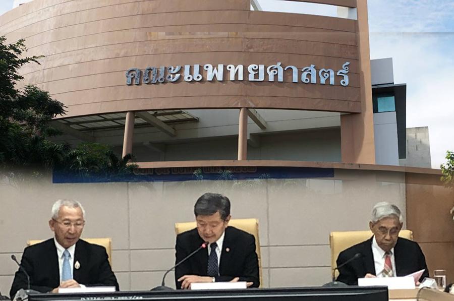 เผย 16 คณะแพทย์ มหา'ลัยไทย ผ่านมาตรฐานระดับโลก