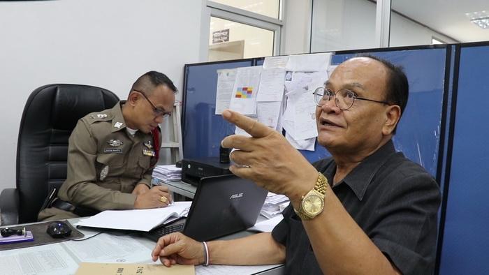 กกต.เลยรับคำร้องยุบพรรคเพื่อไทย ด้านทนายผู้ร้องแจ้งความถูกขู่ฆ่า