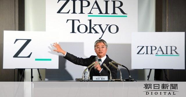 JAL เปิดสายการบินลูก ZIPAIR บินตรงสู่กรุงเทพและโซล