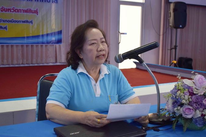 นางจงกลนี  เกียรติดำเนินงาม ประธานคณะกรรมการพัฒนาสตรี อ.เมืองกาฬสินธุ์