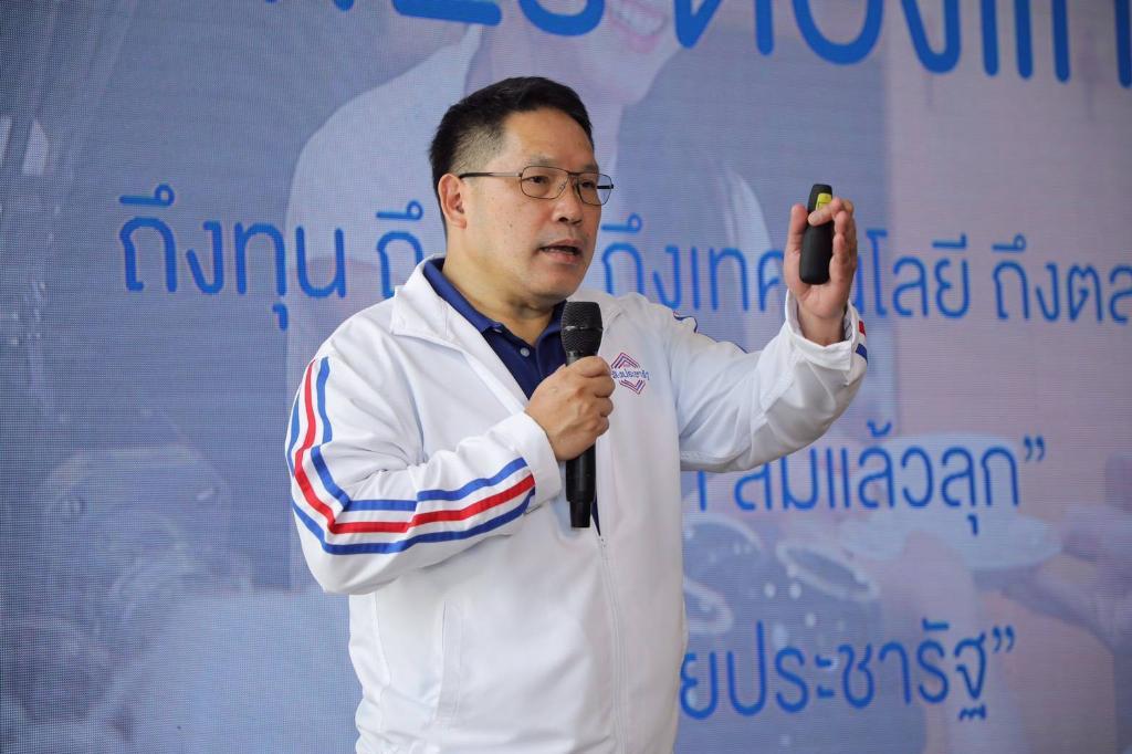"""""""อุตตม"""" ชู """"มารดาประชารัฐ"""" สร้างมาตรฐานคนไทยยั่งยืน ย้ำงบไม่เกินกรอบวินัยการเงินชัวร์"""