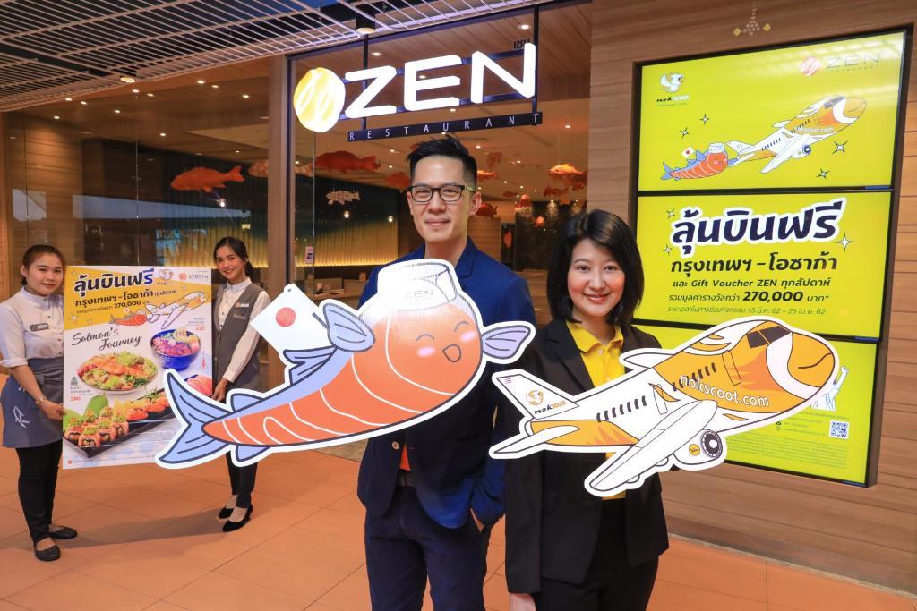 ZENxNokScoot ลุ้นบินฟรี กรุงเทพฯ-โอซาก้า