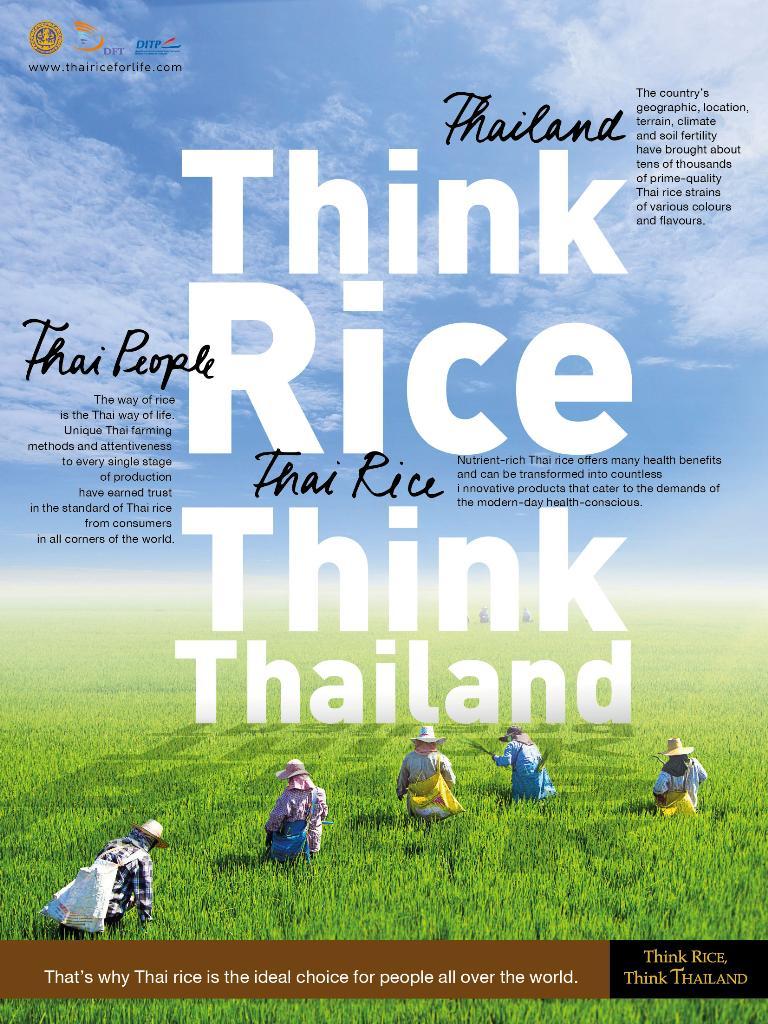 """""""พาณิชย์""""ทำแคมเปญโปรโมตข้าวไทย ผ่านสื่อออนไลน์-นิตยสารระดับโลก"""