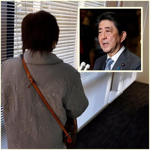 (ภาพใหญ่) ผู้เสียหาย จุงโกะ  ไออิซูกะ ถูกรัฐบาลบังคับทำหมันเมื่อมีอายุได้ 16 ปี
