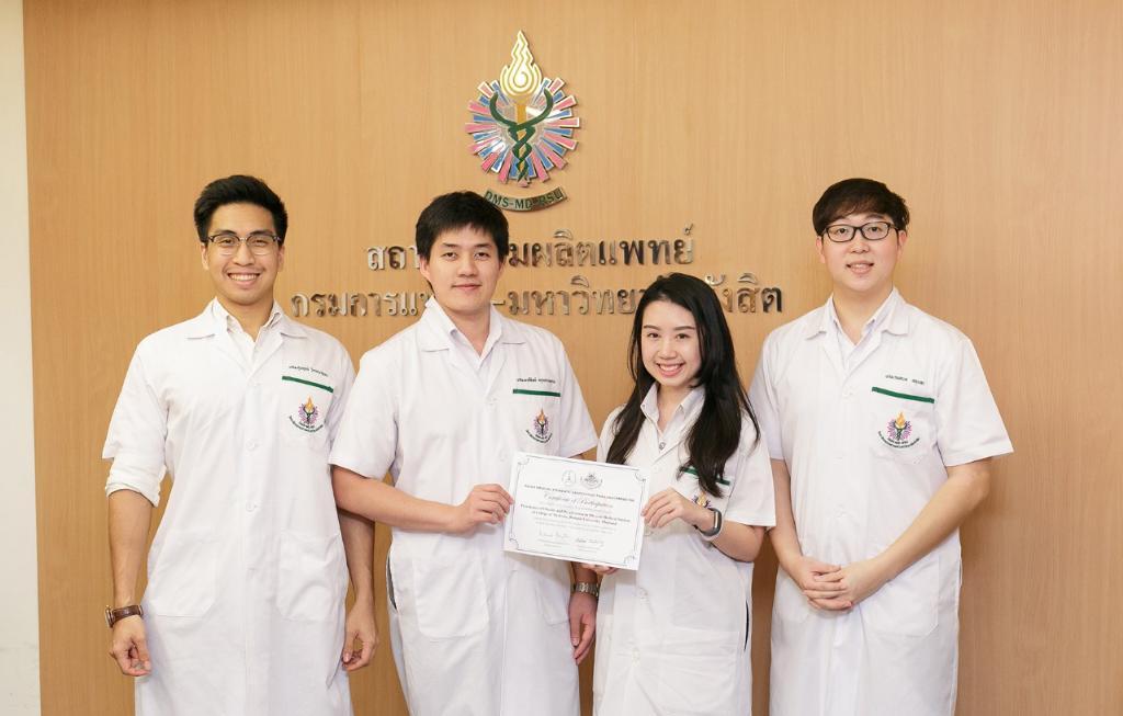 4 นศ.แพทย์ คว้ารางวัลชนะเลิศ  ในงาน The East Asian Medical Students Conference 2019 Preliminary round