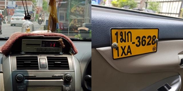 สาวเตือนภัย! ขึ้นเเท็กซี่จากดอนเมืองลงหลักสี่ มิเตอร์พุ่ง 100 กว่าบาท คนขับอ้างไม่รู้