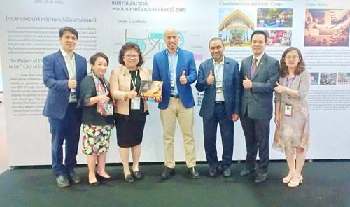 ประกาศศักดามาตรฐานคุณภาพอัญมณีไทย