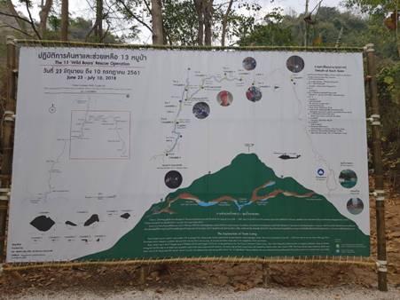 """""""ถ้ำหลวง""""ทรายยังเต็ม ทับอุปกรณ์กู้ภัยช่วย 13 หมูป่าฯหนากว่า 1.5 เมตร"""