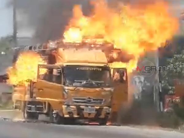 ไฟไหม้รถบรรทุกตีเส้นจราจร บนถนนสายสนามบินหาดใหญ่ วอดเสียหายเกือบทั้งคัน