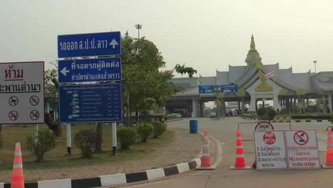 หนุ่มไทยถูกกักในลาวไม่ทราบสาเหตุ ผู้ว่าฯนครพนมเร่งประสานกลับไทย