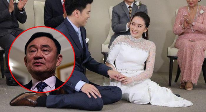 """สื่อฮ่องกงเผยไทยทำเรื่องขอตัว """"ทักษิณ"""" เป็นผู้ร้ายข้ามแดน ระหว่างร่วมงานแต่ง """"อุ๊งอิ๊ง"""""""