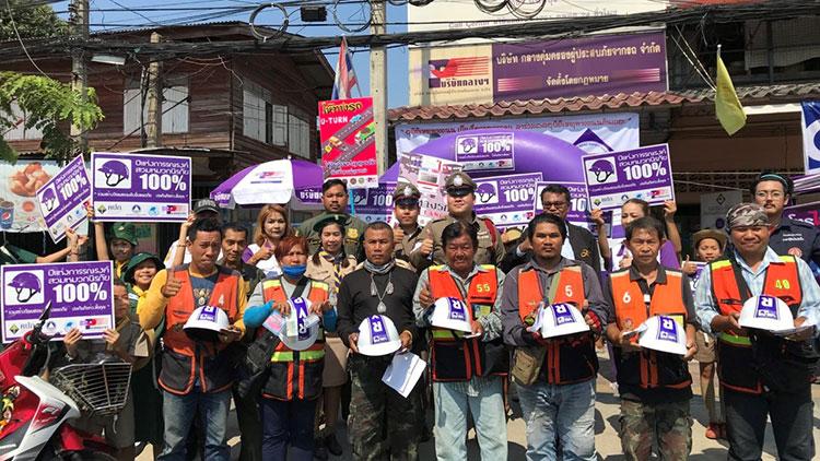 บริษัทกลางฯ จัดกิจกรรม วันเสริมสร้างวัฒนธรรมความปลอดภัยทางถนน ครั้งที่ 7 ประจำปี 2562