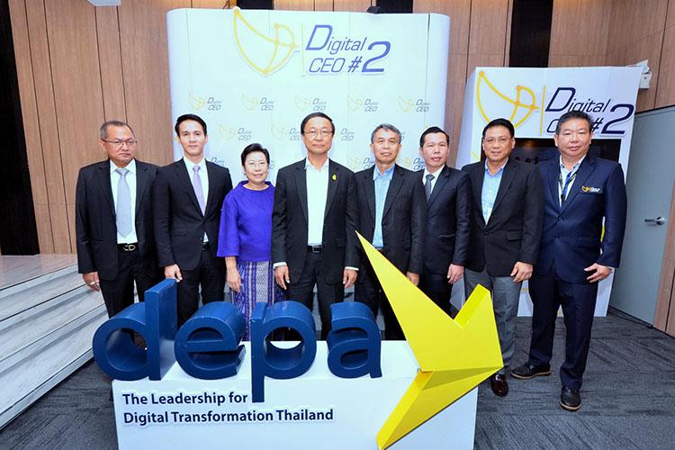 Digital CEO รุ่นที่ 2 เตรียมพร้อมรับการเปลี่ยนแปลงสู่สังคมเศรษฐกิจดิจิทัล