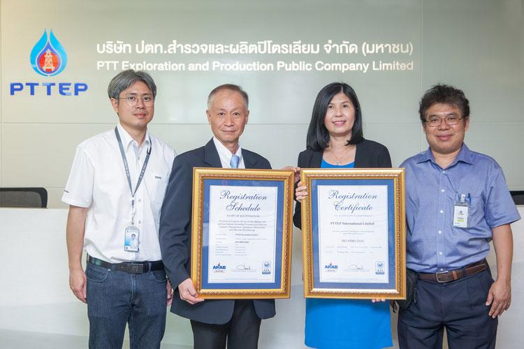 ฐานสนับสนุนการพัฒนาปิโตรเลียมสงขลา ของ ปตท.สผ. ได้รับใบรับรองการตรวจประเมิน ISO 45001