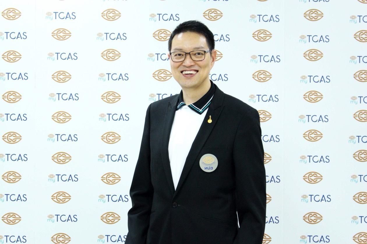 ทปอ.เตรียมทำคู่มือเกณฑ์-สาขา TCAS รอบ3 แขวนเว็บ mytcas.com
