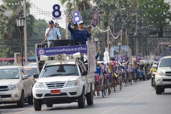 """เร่งเครื่อง!  """"รวมพลังประชาชาติไทย"""" โคราชลุยหาเสียงโค้งสุดท้าย ชูนโยบาย 8 ด้านทำจริง"""