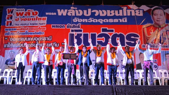 กล้ามาก!พลังปวงชนไทยย้ำนโยบายเปิดค้าขายทั่วไทย 24ชม.