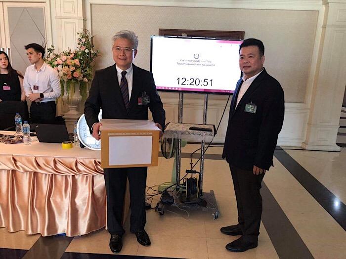 โอกาสของไทยกับฮวงจุ้ยใหม่ในแผนที่โลก กับ ยุทธศาสตร์เมืองการบินอู่ตะเภา