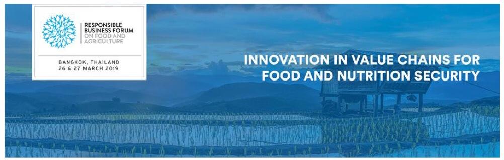 งานสัมมนาระดับนานาชาติด้านอาหารและการเกษตรครั้งที่ 6