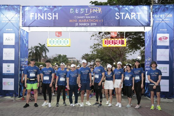 """ก้าวแรกของDestiny Clinic! """"ฟิล์ม ธนภัทร"""" เดิน-วิ่งการกุศล เพื่อผู้ป่วยโรคไตยากไร้"""