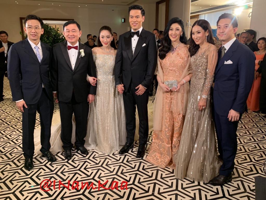 ภาพจากทวิตเตอร์ Ai'Nam Mati